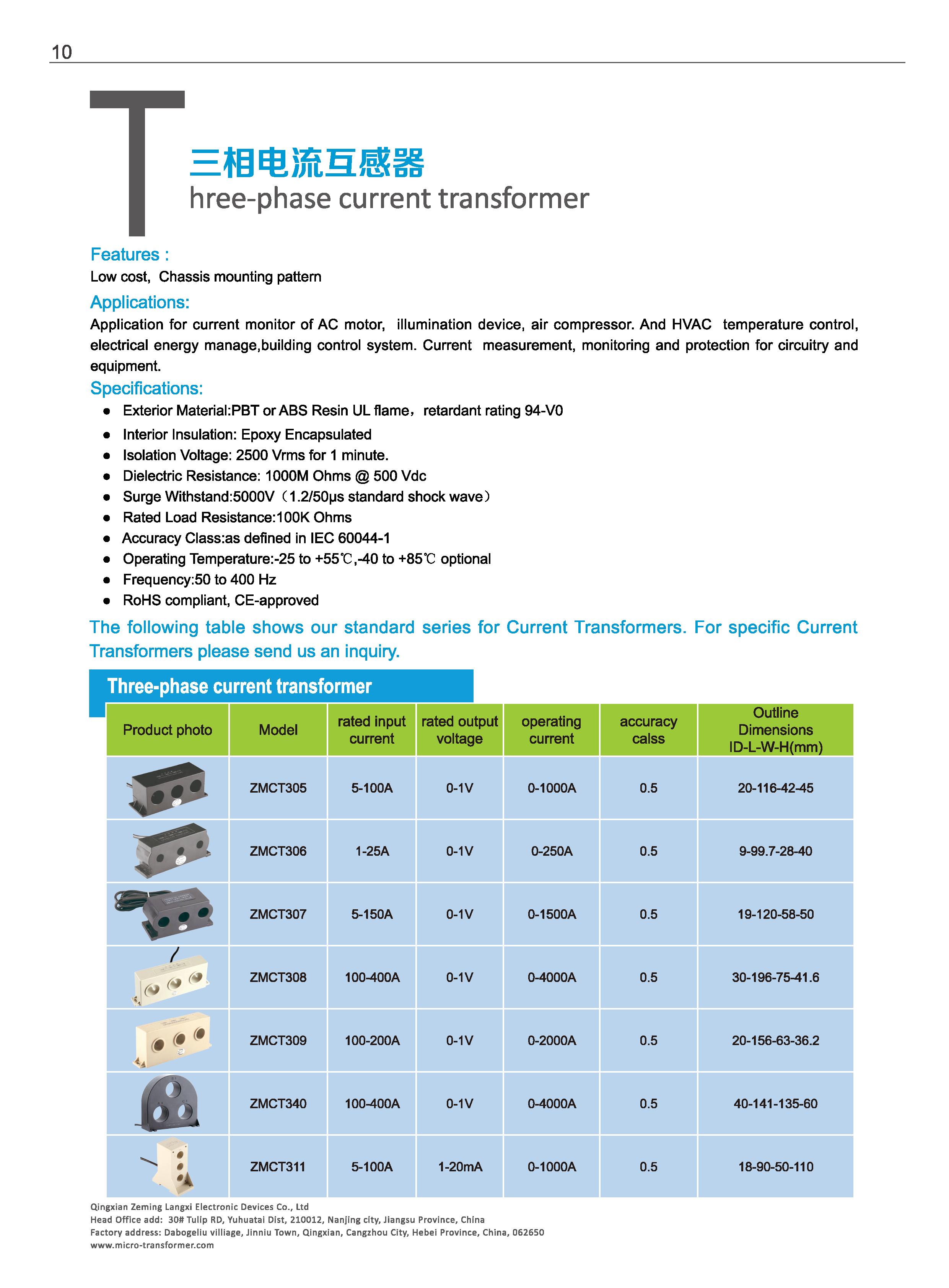 three-phase current transformer