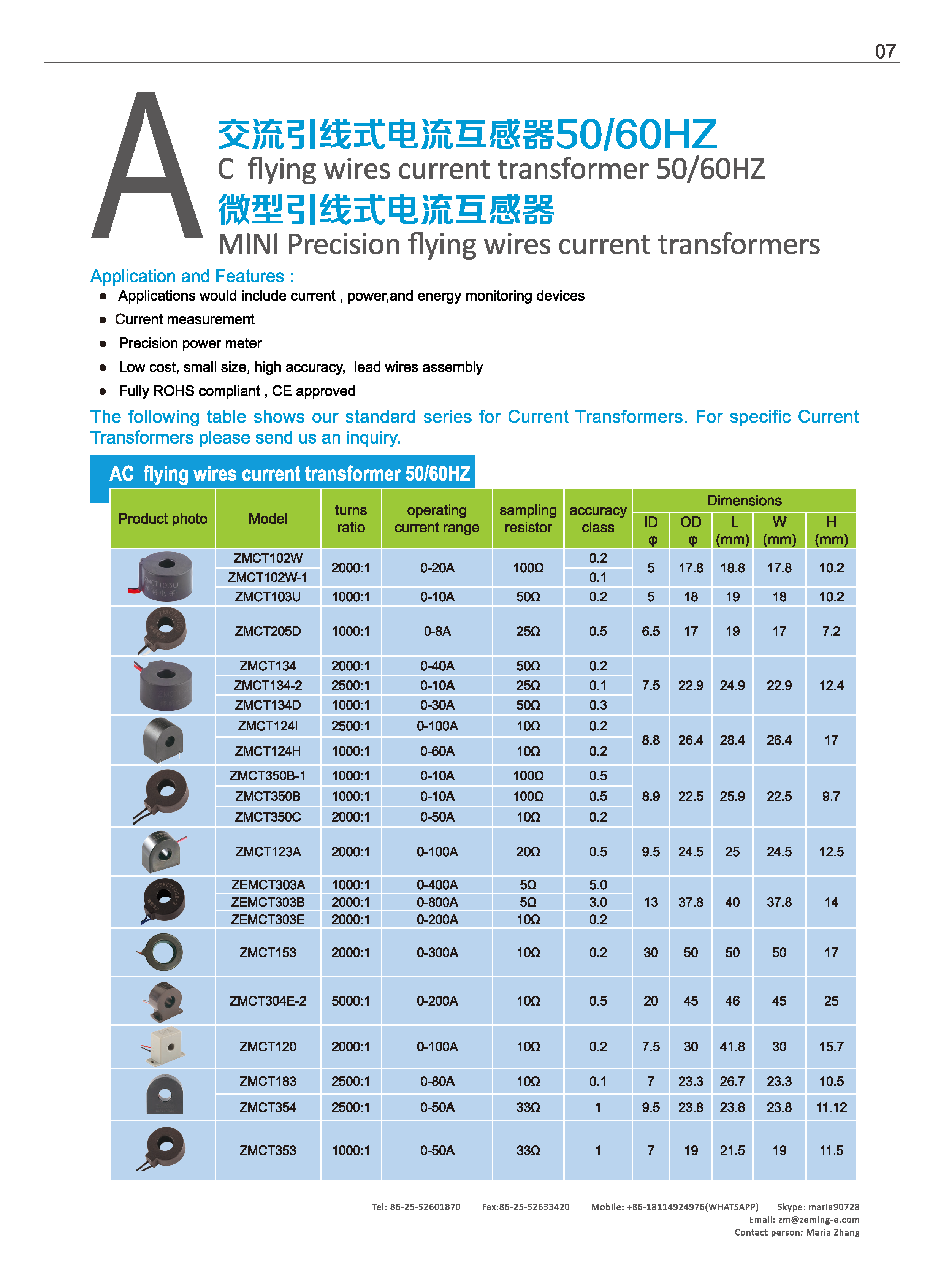flying wires current transformer