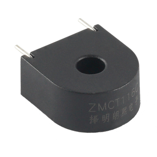 φ6.5mm PCB mounting current transformer 2000:1 40A